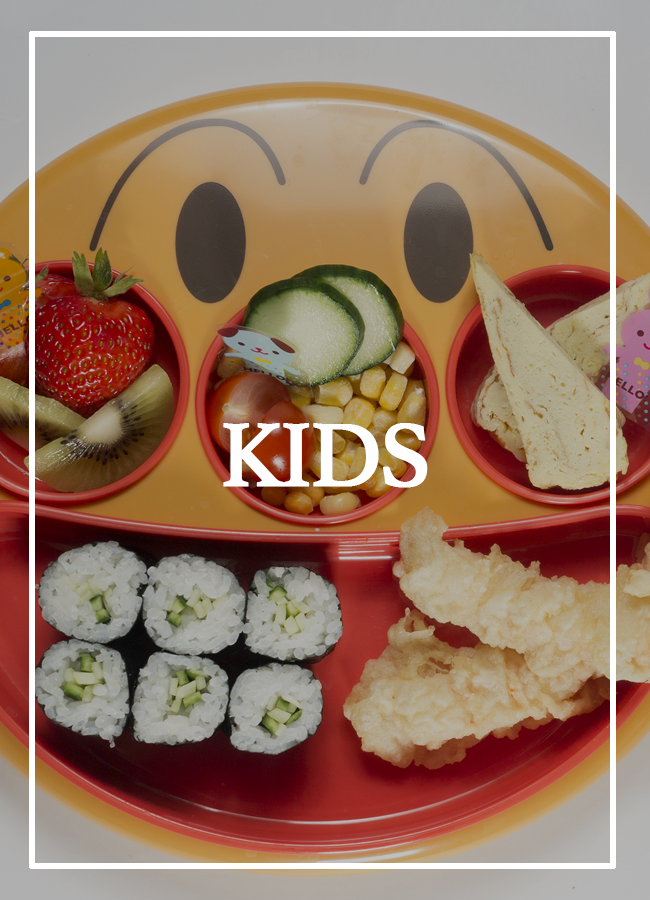 Toku Kids Menu