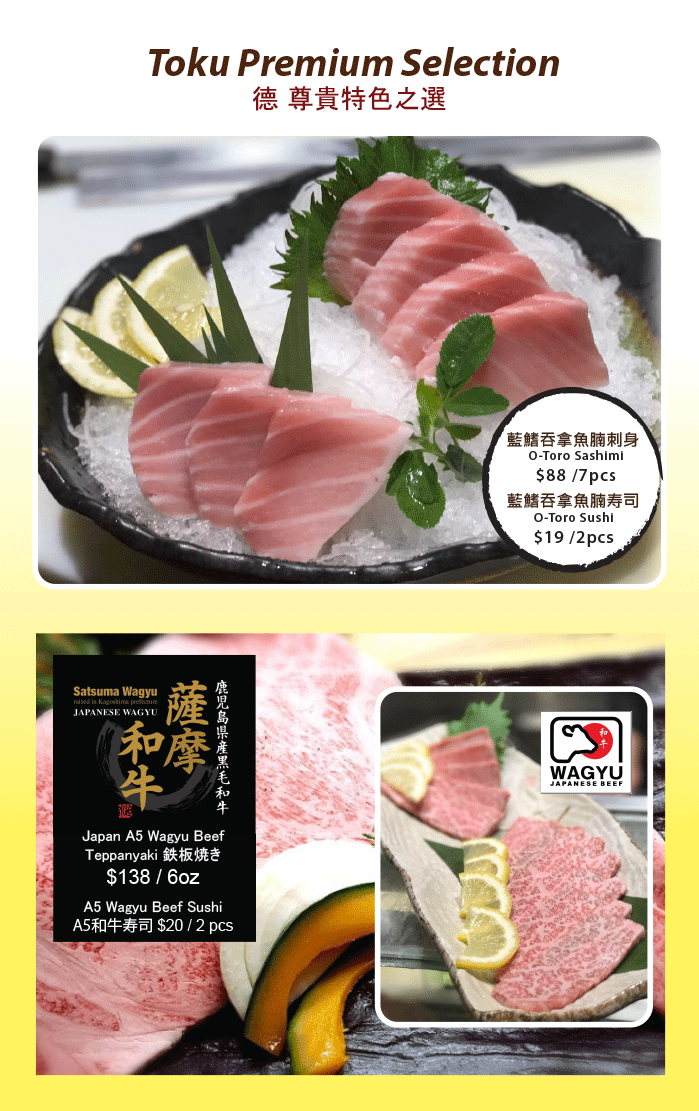 Toku-Special-Wagyu-Otoro.png