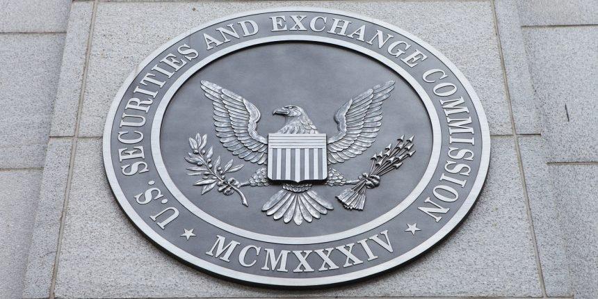 SEC central.jpg