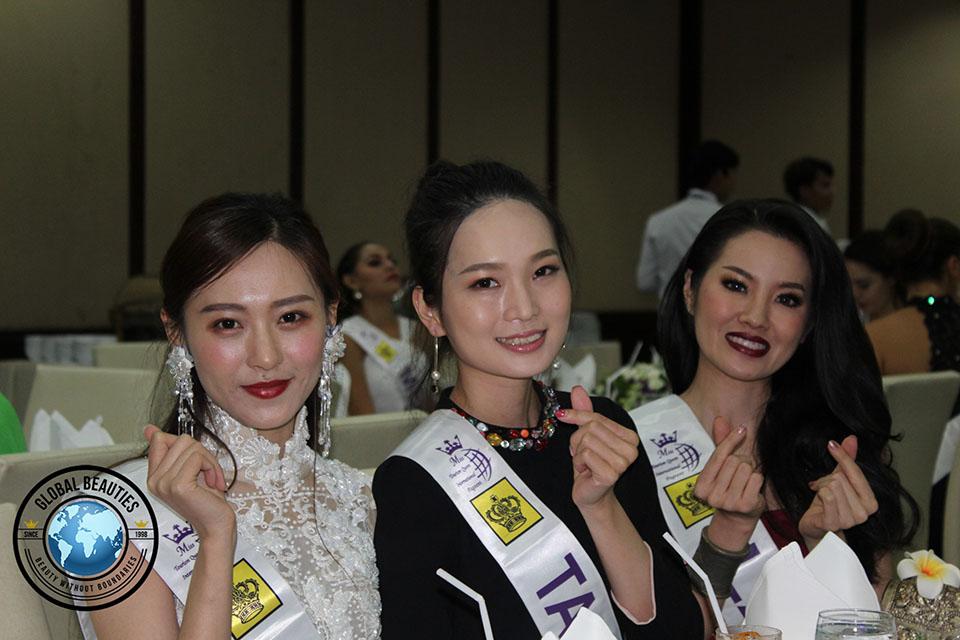 China, Taiwan, Mongolia