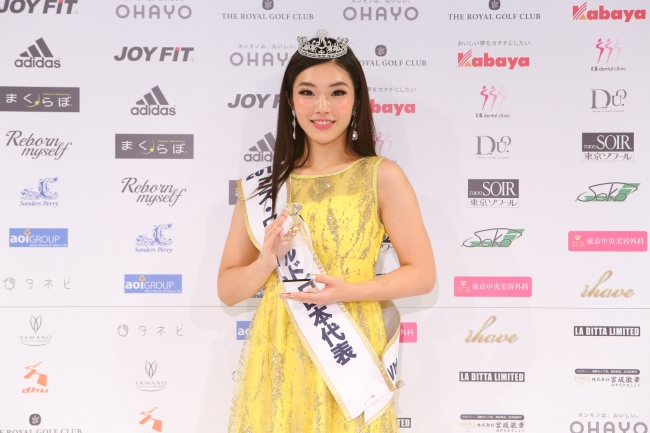 Kanako Date (JAPAN 2018) ?format=750w