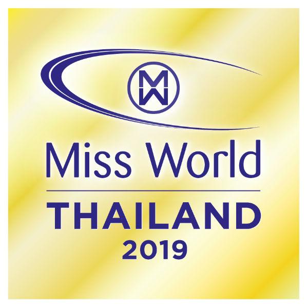 site Miss World Thailand 2019 Composite logo.jpg