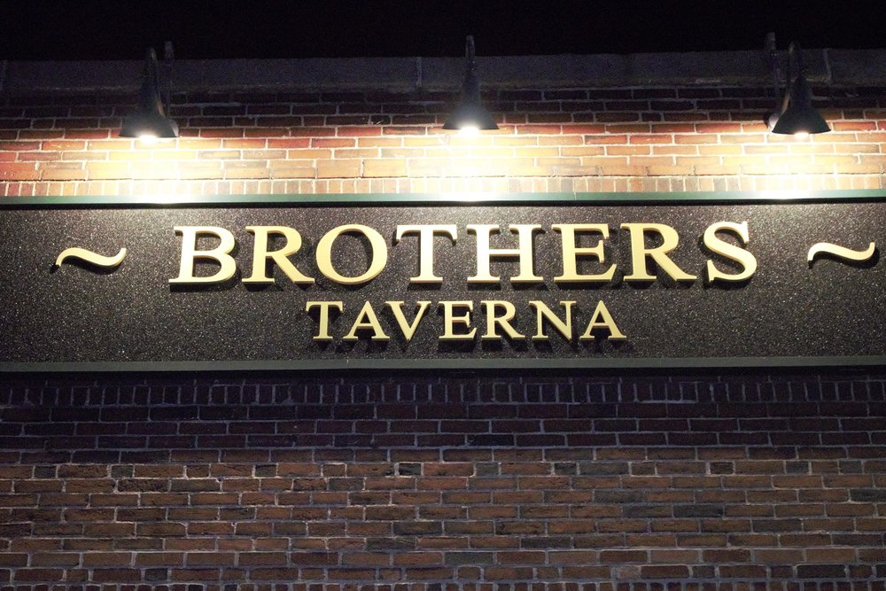 Brother's Taverna
