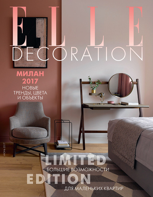ELLE DECORATION / RUSSIA / 2017