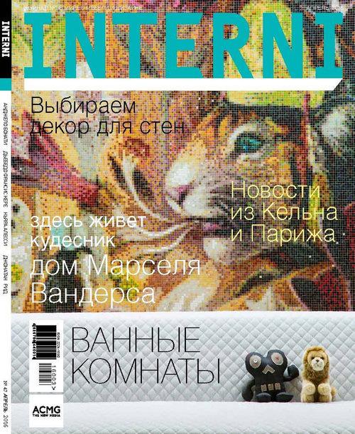 INTERNI / РОССИЯ / 2016