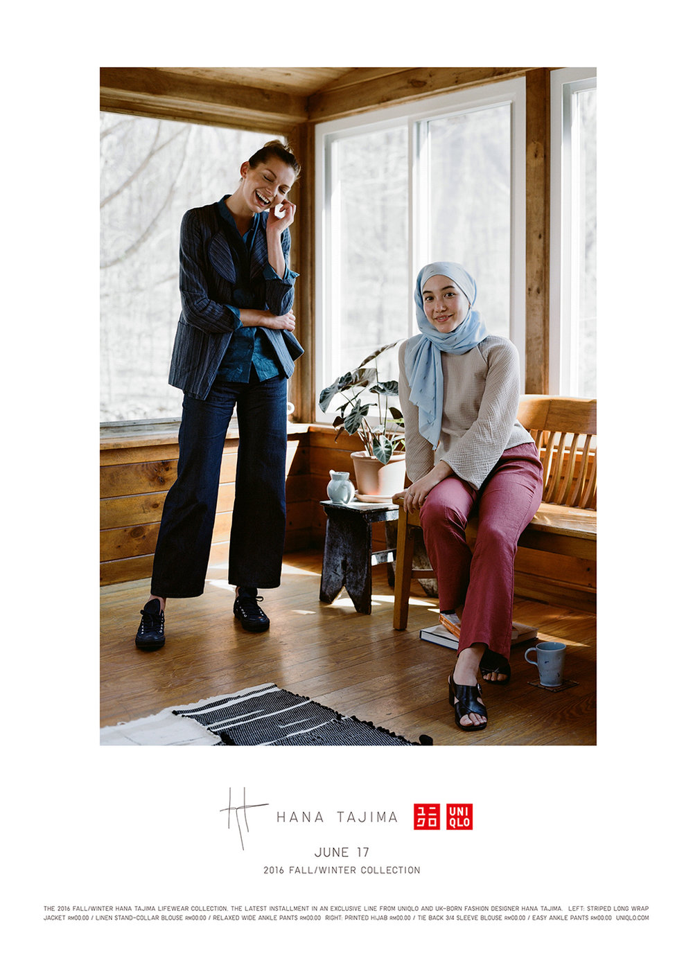 Hana Tajima AW16 for UNIQLO.