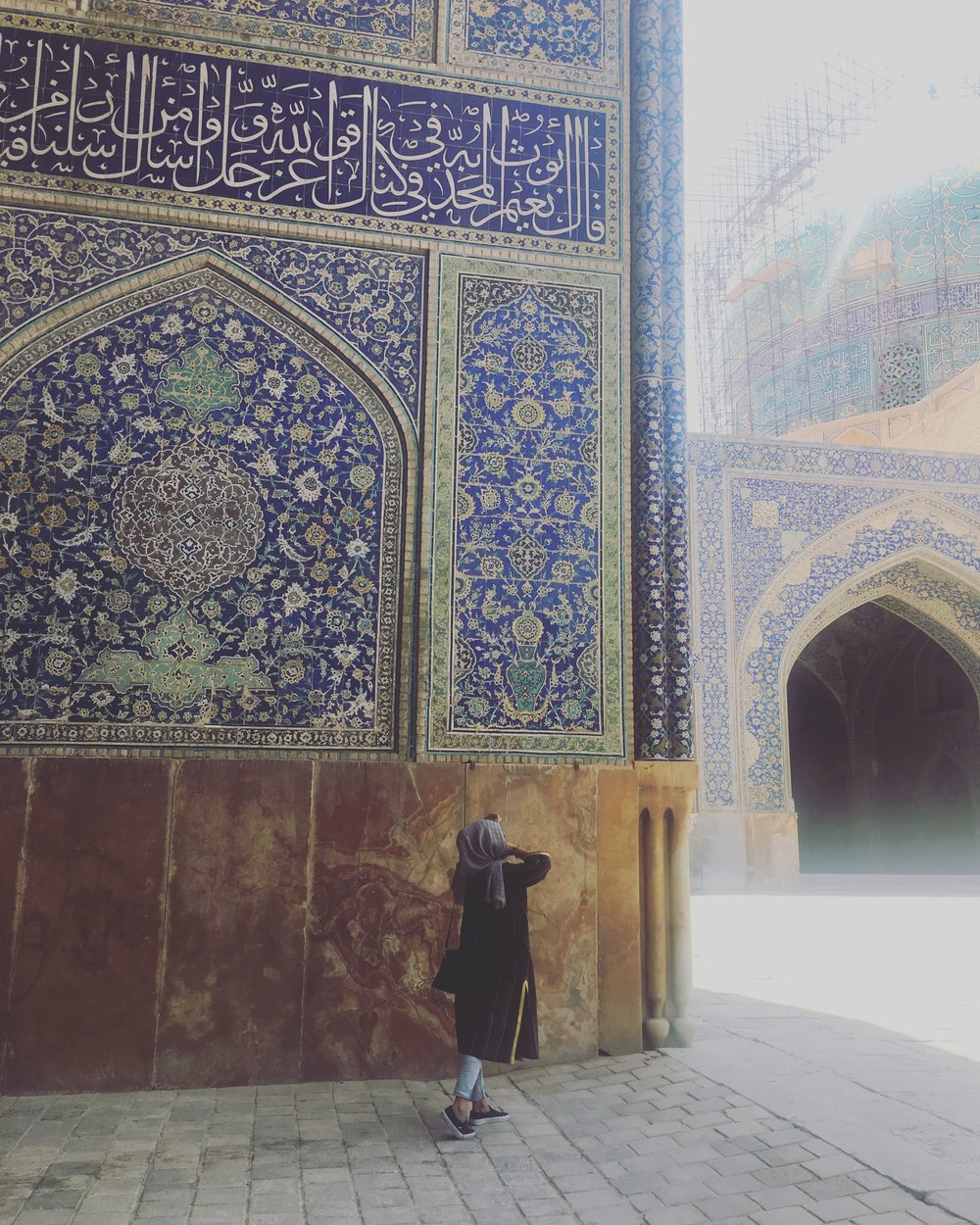 Masjid Imam / Isfahan. Iran