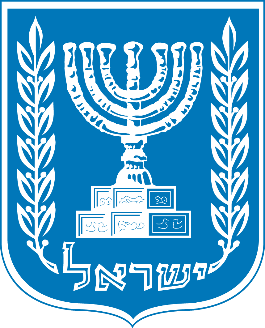 Israel Ministry of Defense