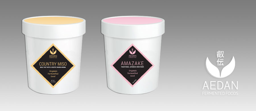 Copy of Aedan Cup Packaging