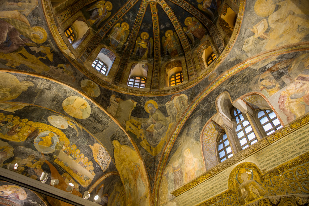Arches, domes and mosaics in the Chora