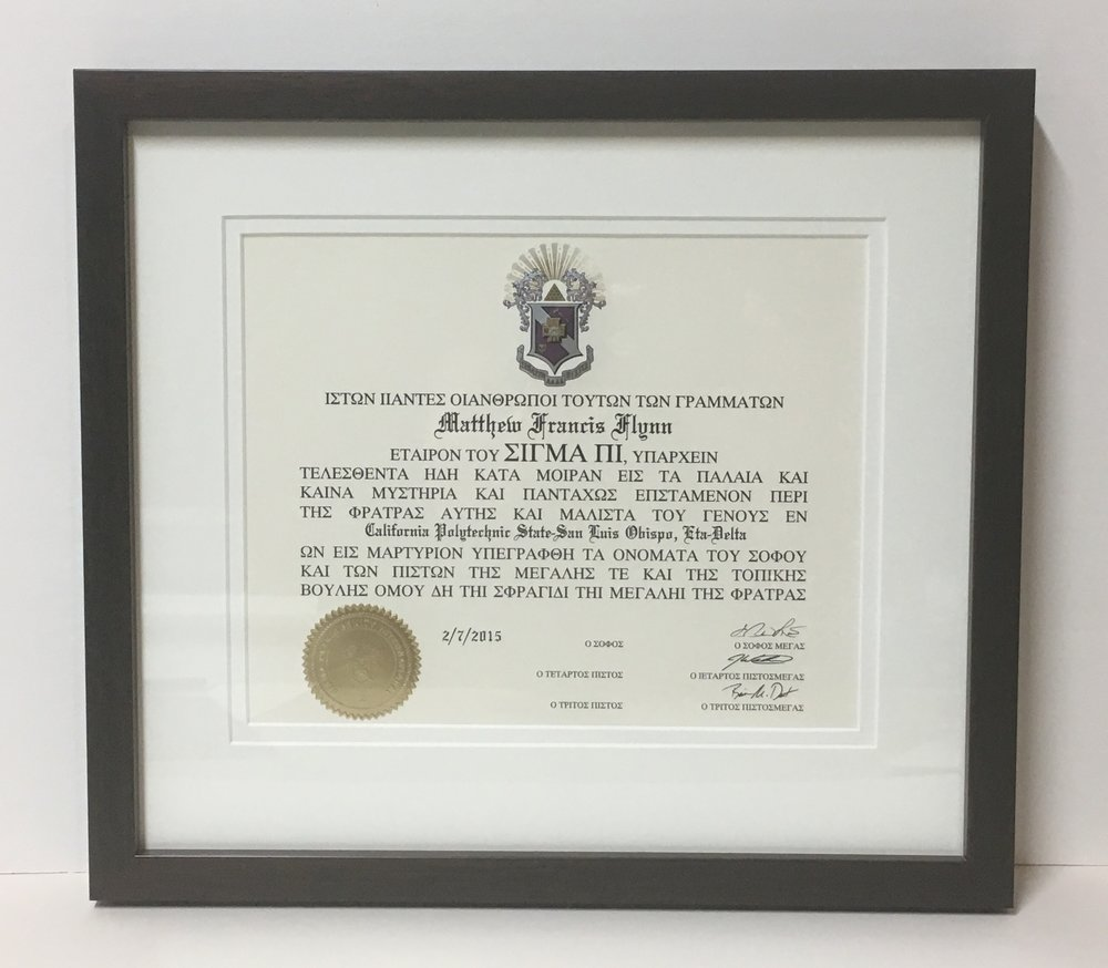 Cal Poly Diploma