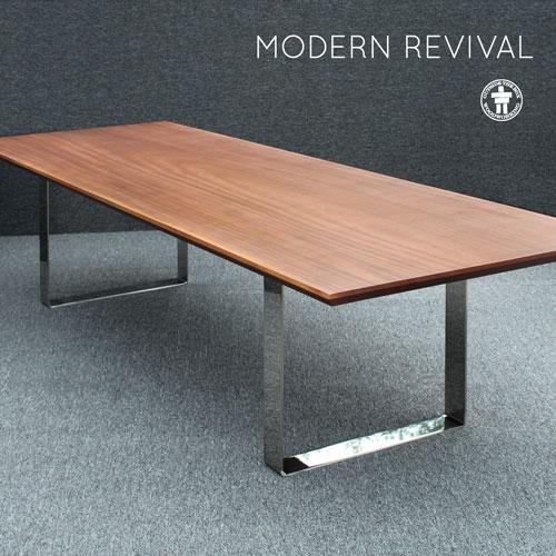Modern slab dining table