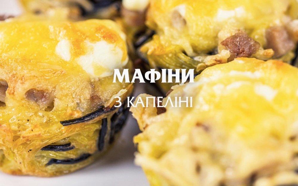 cappellini-muffins.jpg
