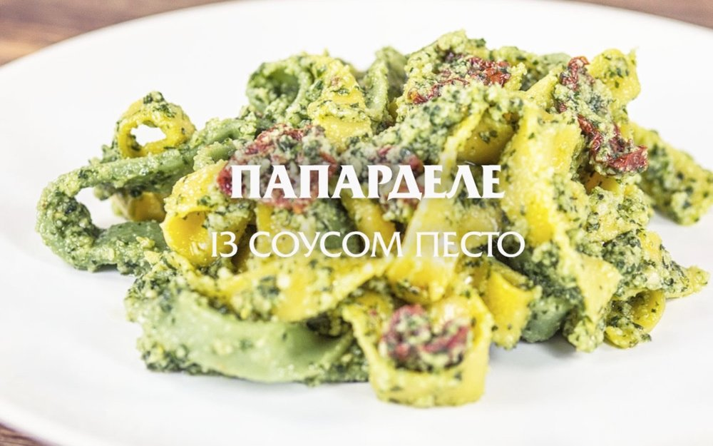 pappardelle-with-pesto.jpg
