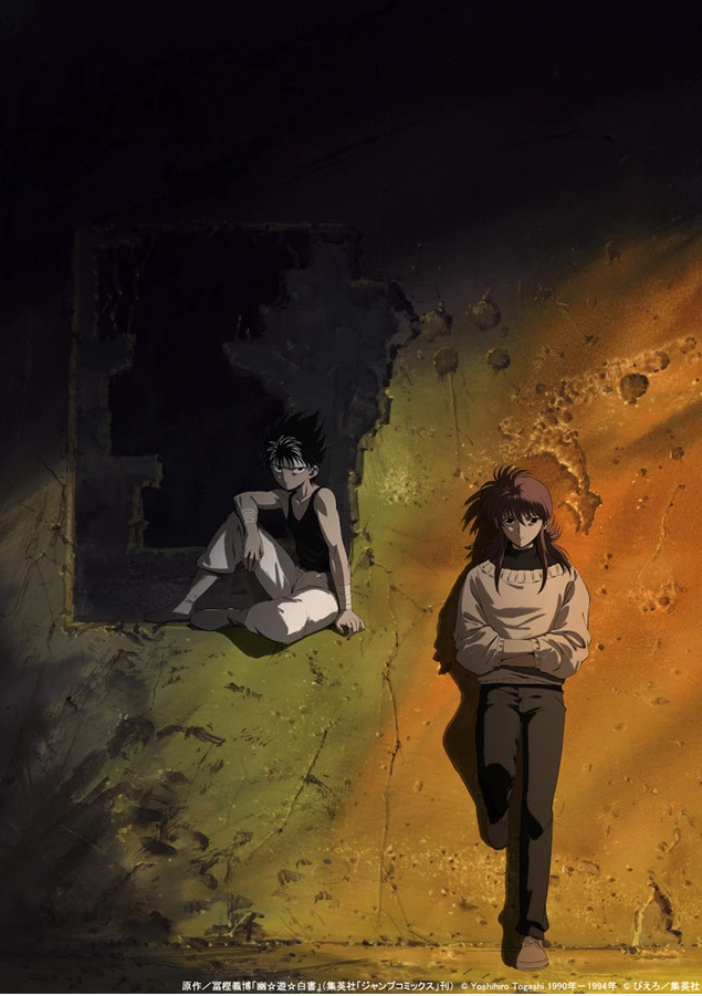 two shots key visual.png