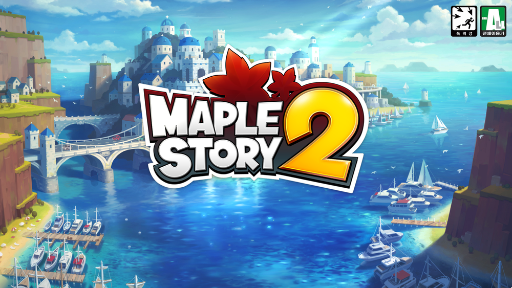 maplestory-2.png
