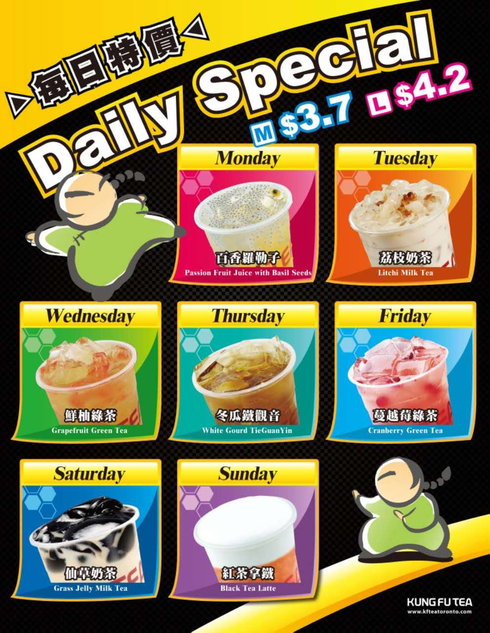 2017-09-28-daily-specials.jpeg