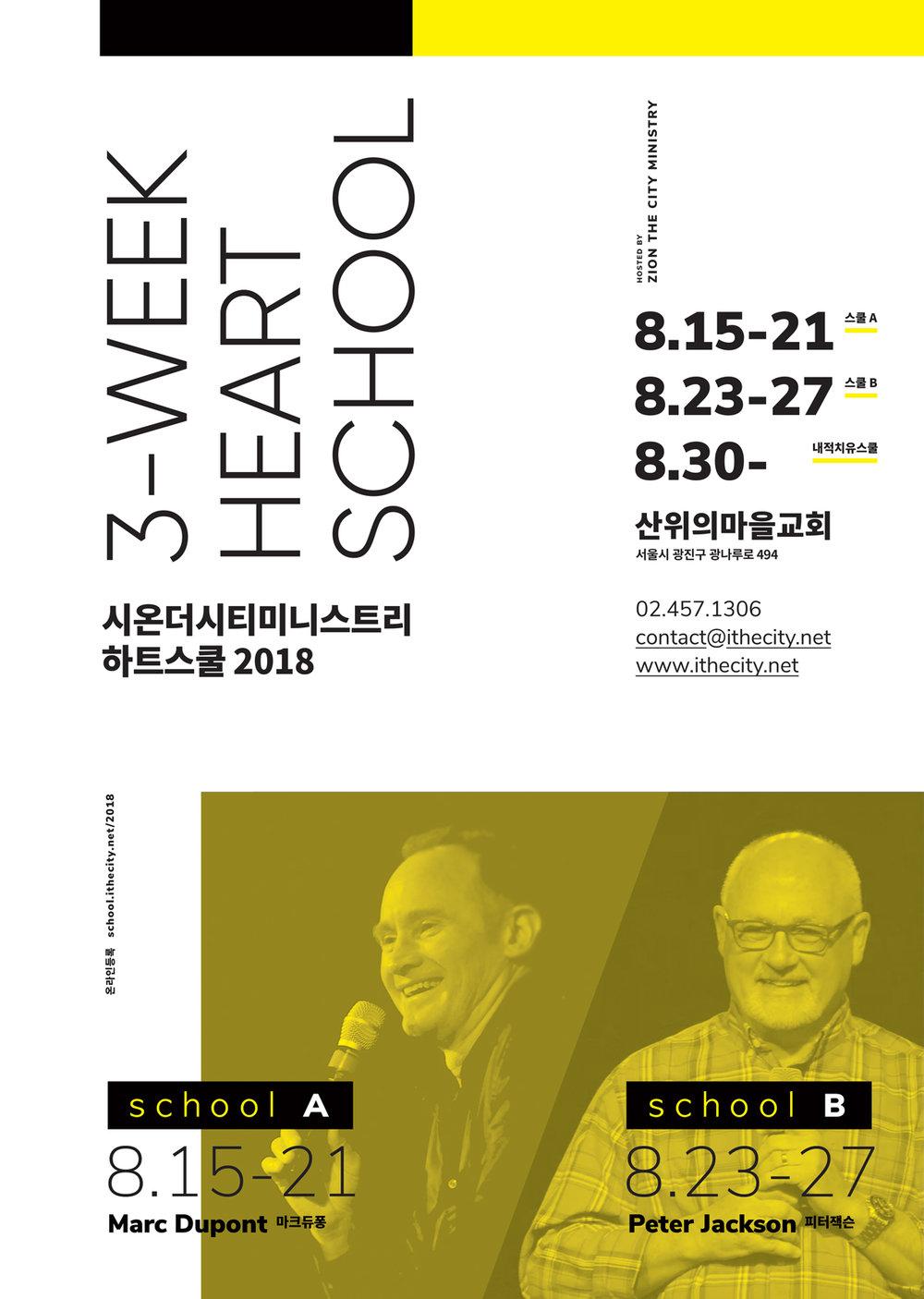 poster_3week_web.jpg