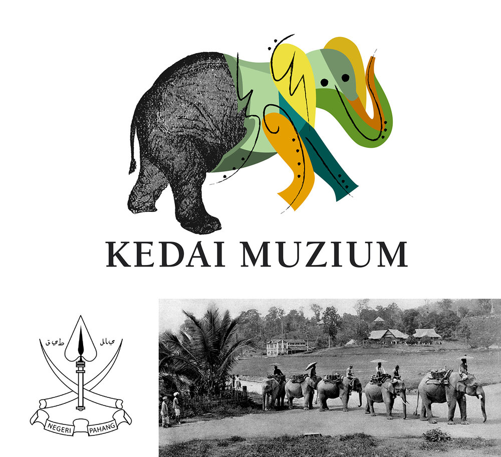 According to legend, the emblem of the State of Pahang was derived from a tale of two warring brothers. Wan Ahmad (later known as Sultan Ahmad Al-Muadzam Shah) was strategising the defeat of his brother, Wan Mutahir, while drinking coffee. After his victory, the inspiration for an emblem came in the form of a coffee leaf, which symbolised his family motto, and two ivory tusks that crossed at the bottom of the leaf. The elephant tusks symbolised power as the elephant is considered to be the most powerful and biggest land animal. The elephant's expediency as a royal carriage was also well-recorded in Malay history.