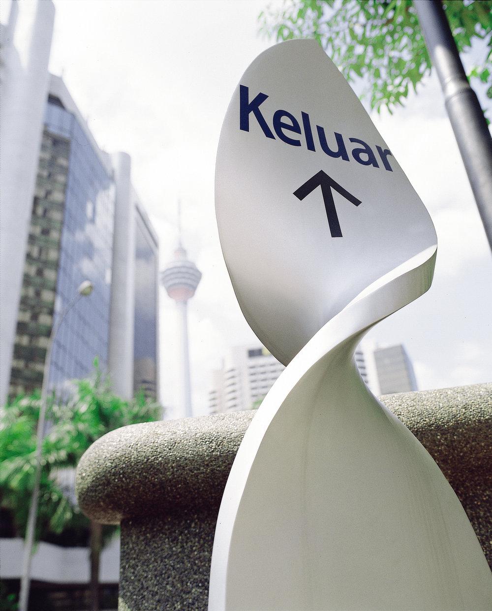 whw_Rohas_Keluar Sign.jpg