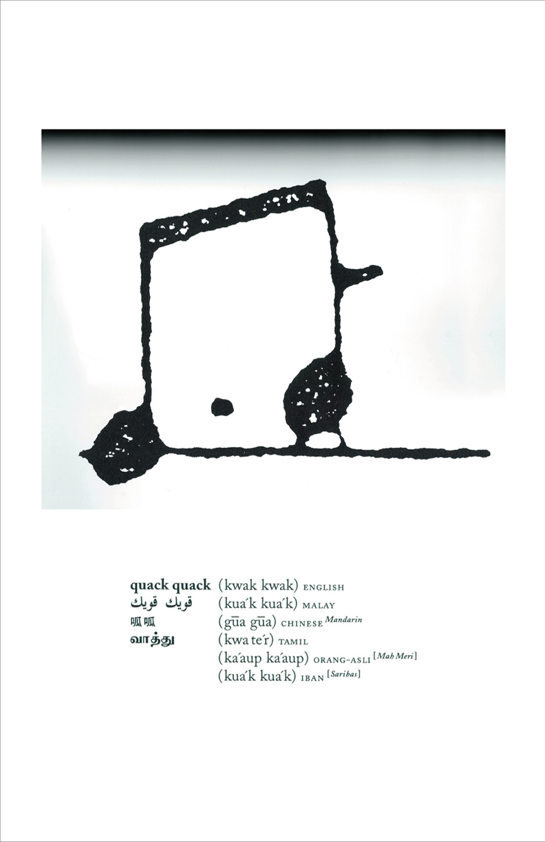 Posters 1 william harald wong associates bachs birdsong 1quack quackg buycottarizona Gallery