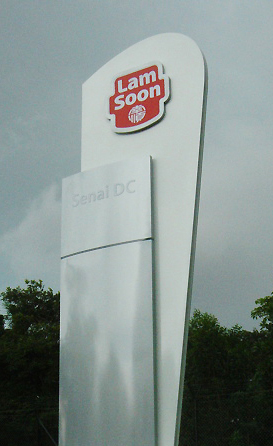 Pylon sign for Senai DC