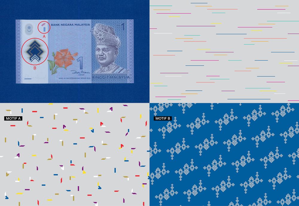 BNM_Gift Wrap_Composite_with text.png