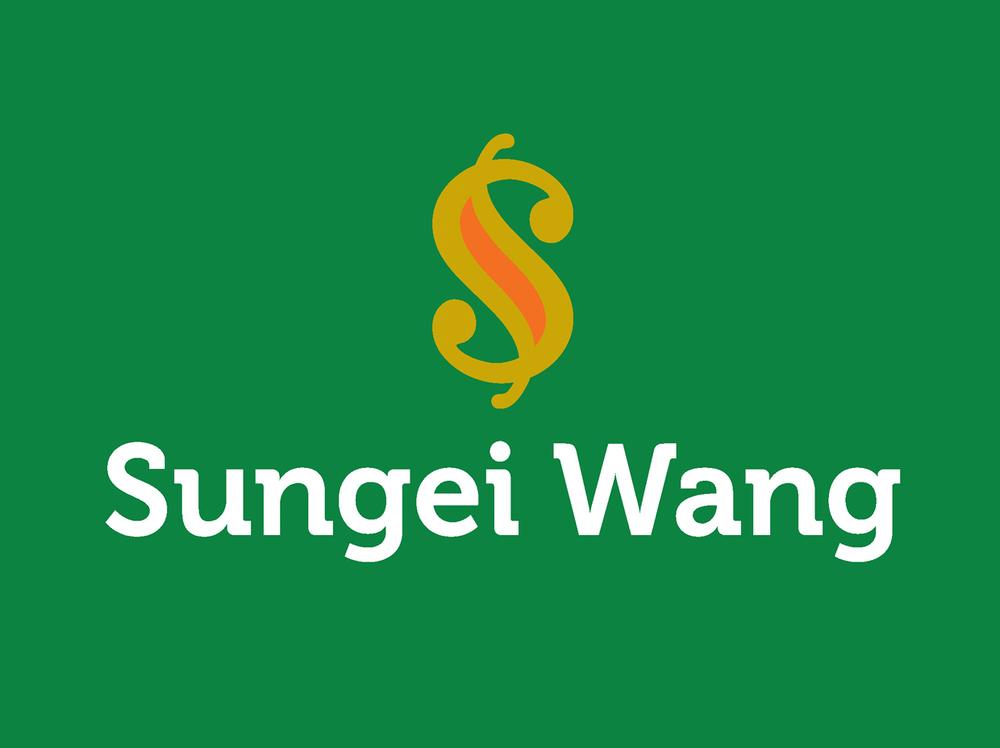 Sungei Wang (2017)