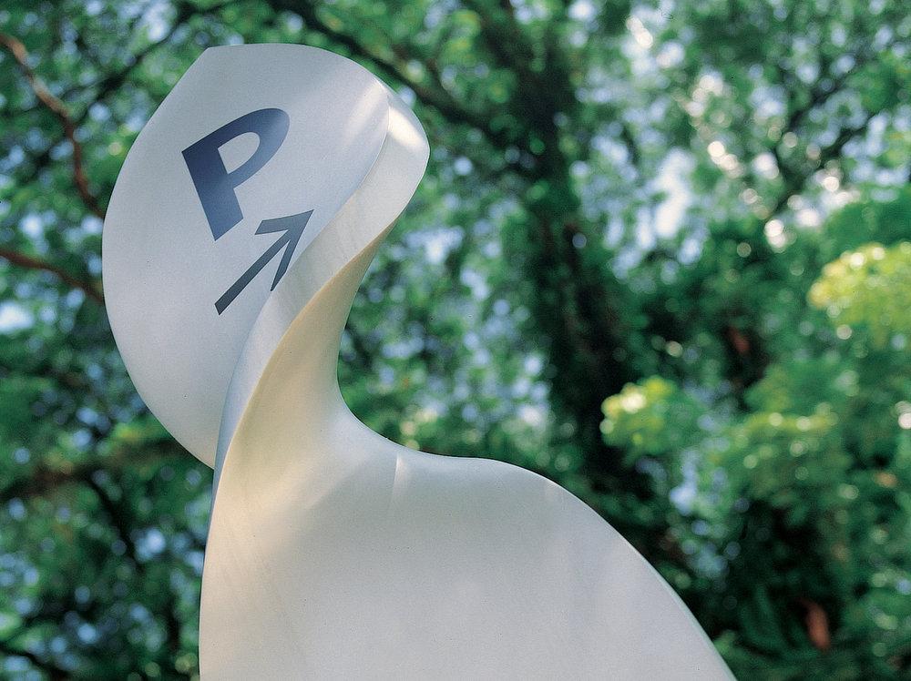 Wisma Perkasa (late 90s)