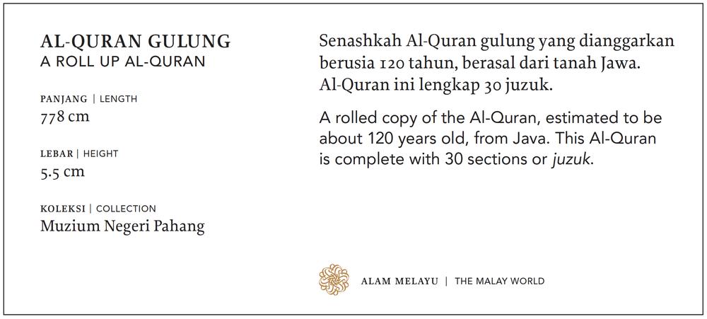 MMSA_Label_The Malay World.png