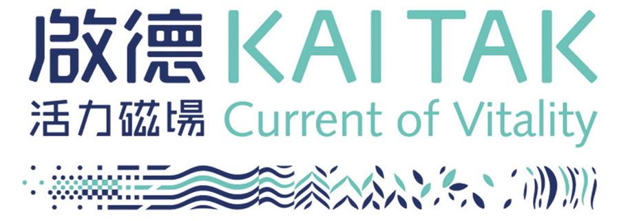 KaiTak_Logo_lowres.jpg