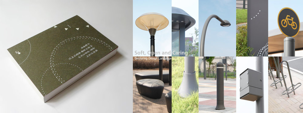 Unjeong_Identity Manual & Street Furniture.jpg