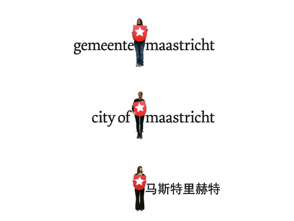 Maastricht_Logo_People.jpg