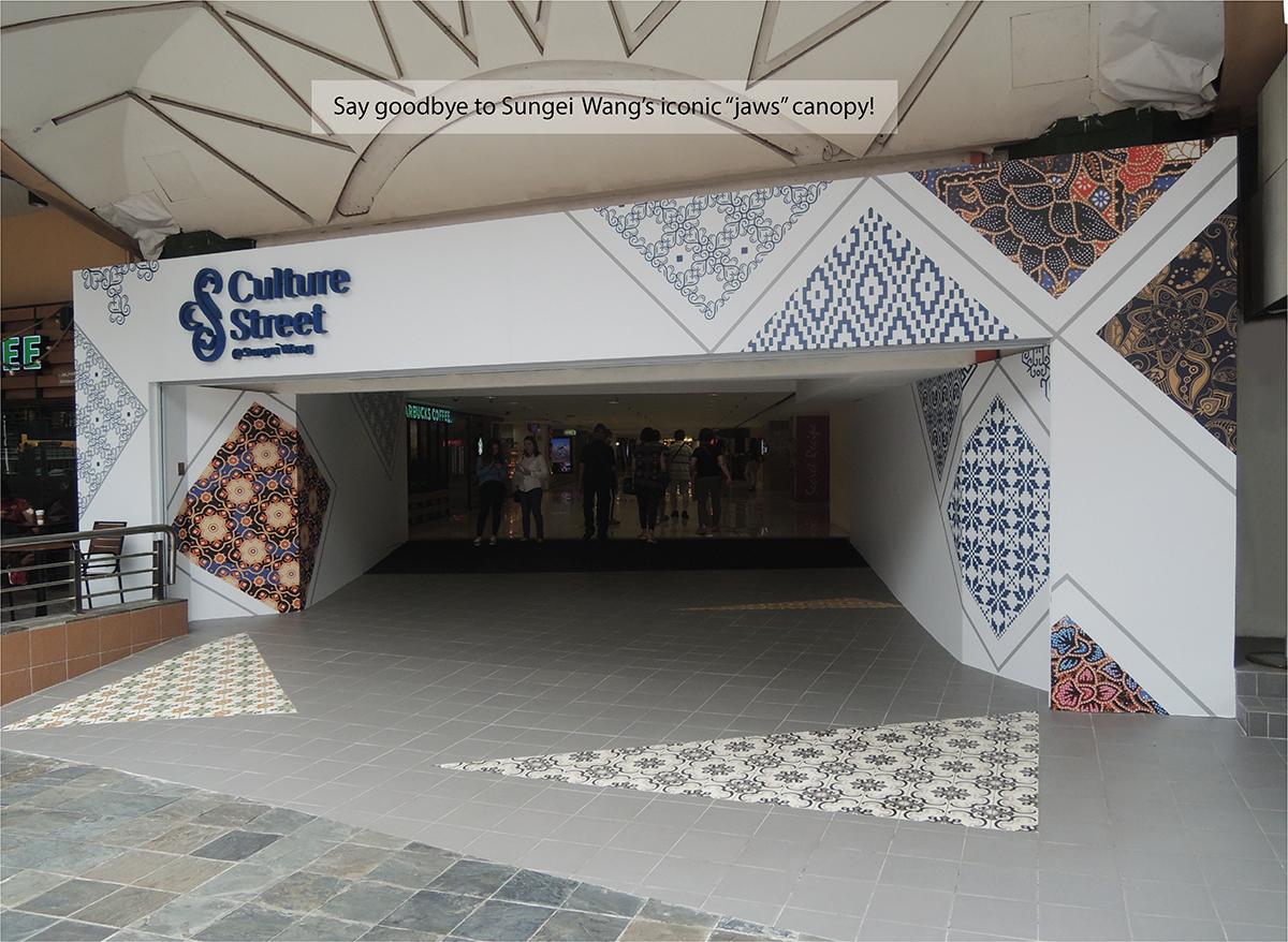 4 January 2018 Entrance Portal Design For Culture StreetnbspSungai Wangs Famous