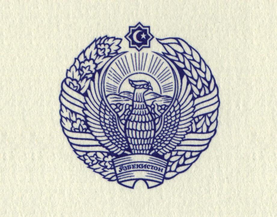 Tashkent State Technical University, Uzbekistan (mid-90s)