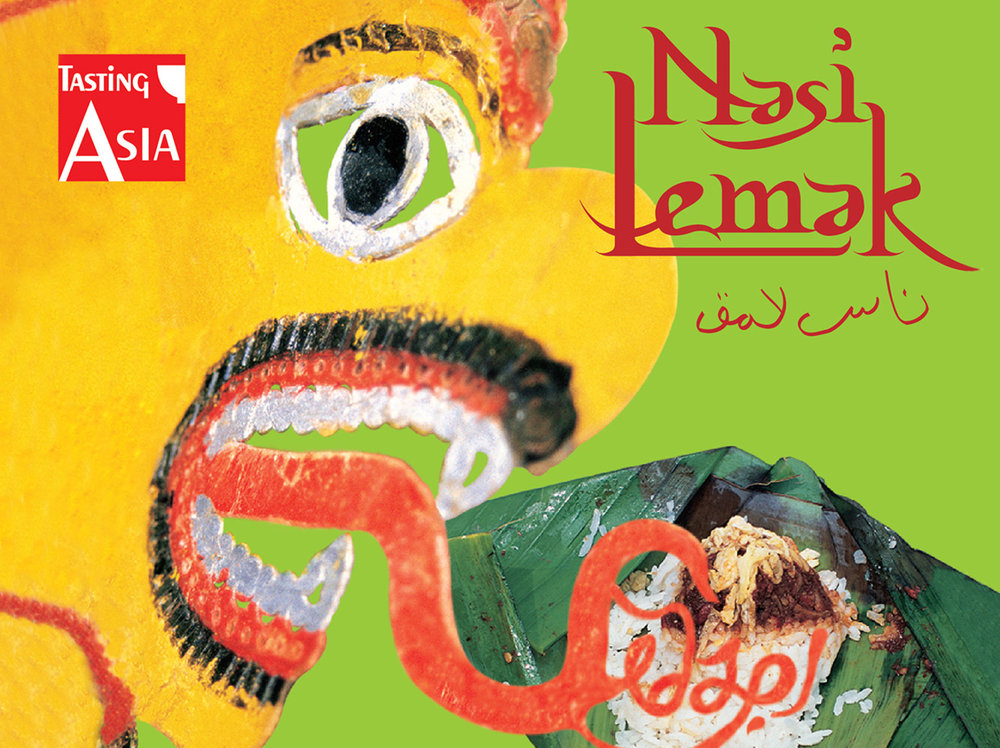 Tasting Asia (2002, 2003, 2014)