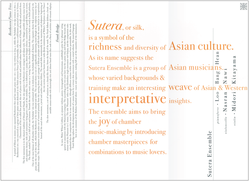 Sutera Ensemble  leaflet, inside (unfolded)
