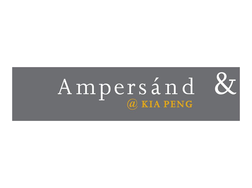 whwWeb_Logo_Ampersand.png