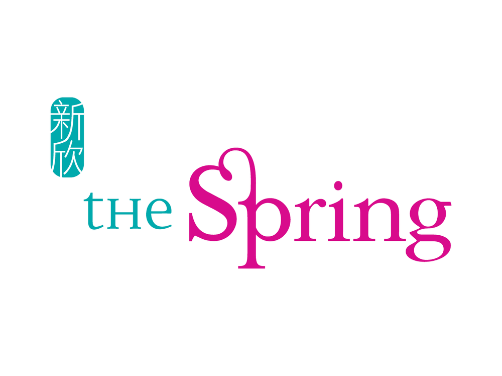 whwWeb_Logo_The Spring.png