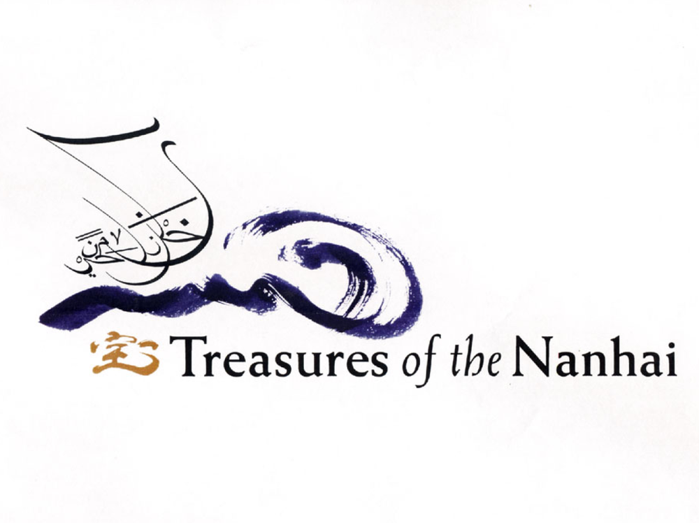 whwWeb_Logo_Treasures of the Nanhai.png