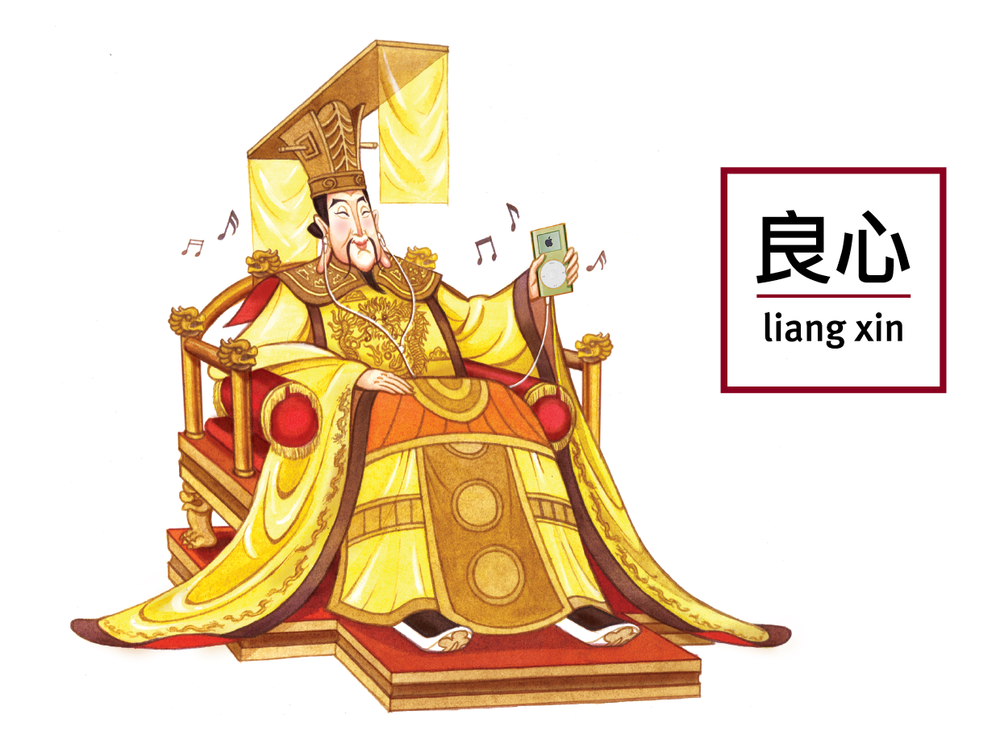 whwWeb_Logo_Liang Xin.png