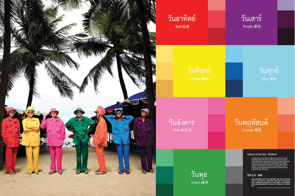 Artwork_Image_DFAA_Culture Award_Thai Colours.png