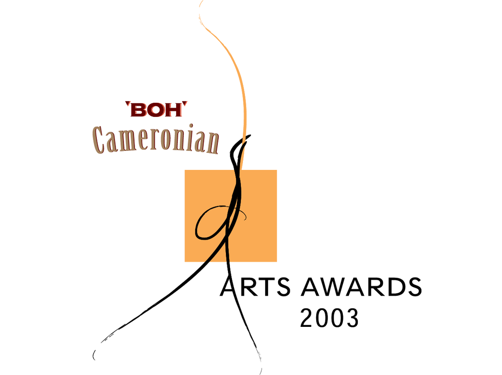 whwWeb_Logo_Cameronian Arts Awards.png