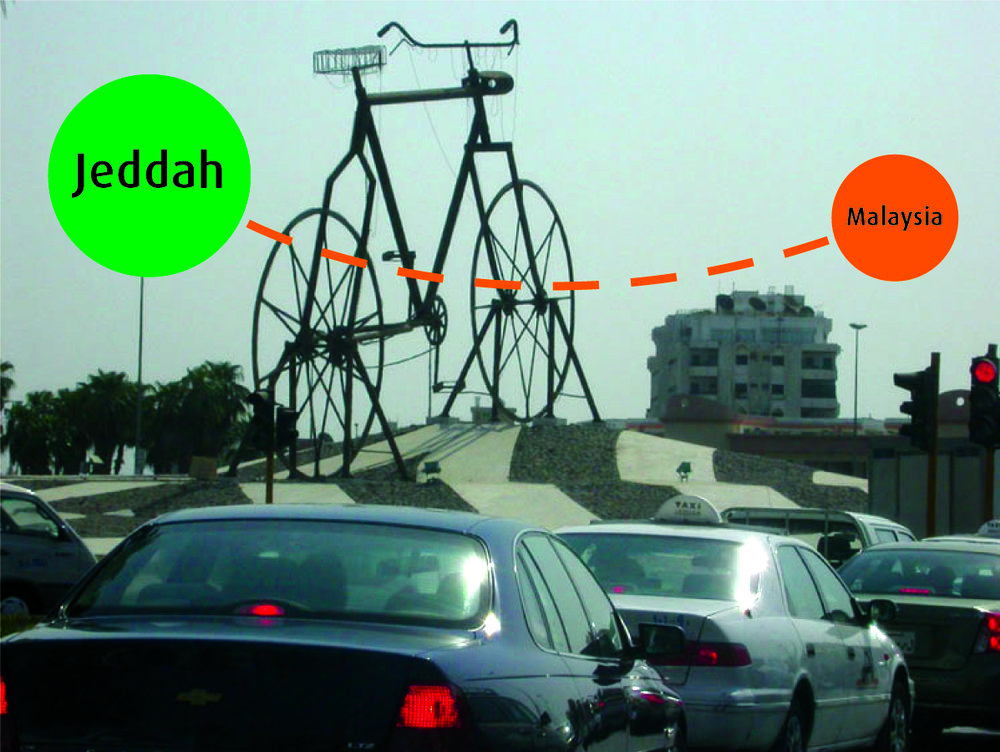 PIX_SA_Jeddah_Bicycle Roundabout_text.jpg