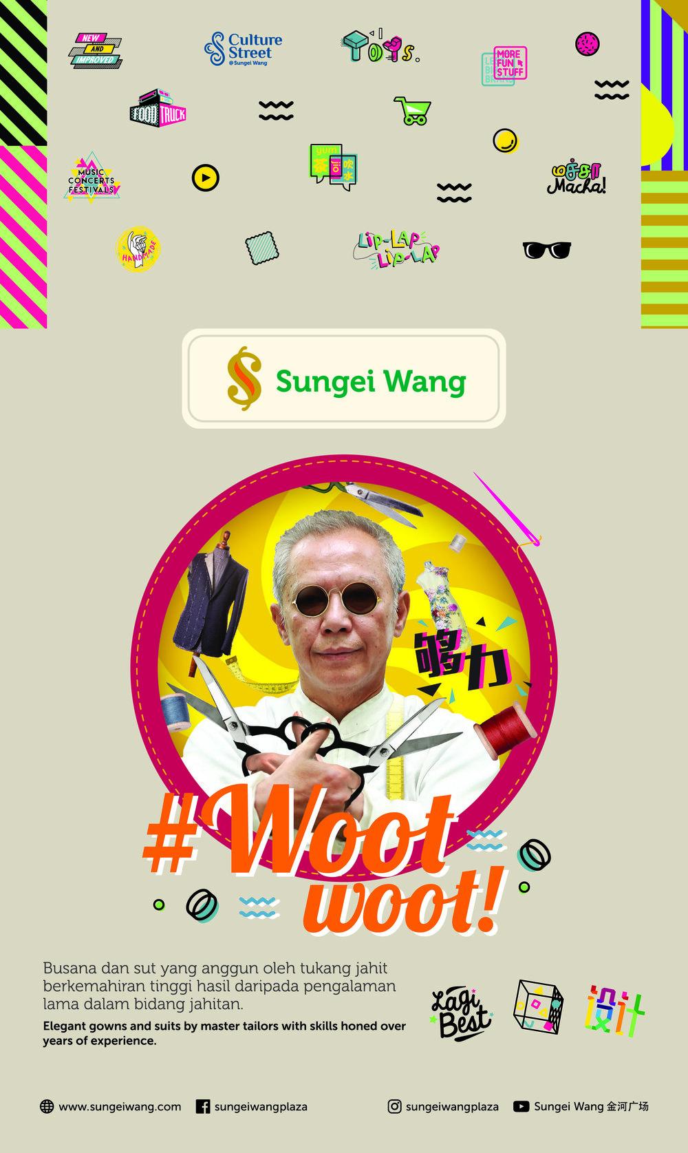 whwWeb_SW_Poster_MRT 7.jpg