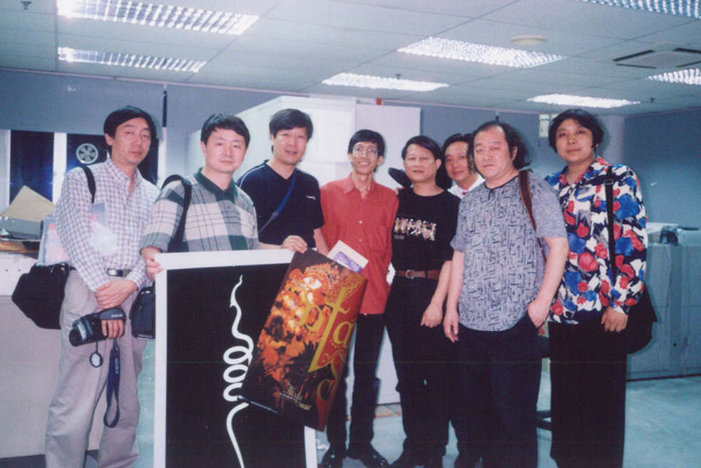 whwWeb_About_whw_Activities_whw Studio_Huangli's Visit.jpg