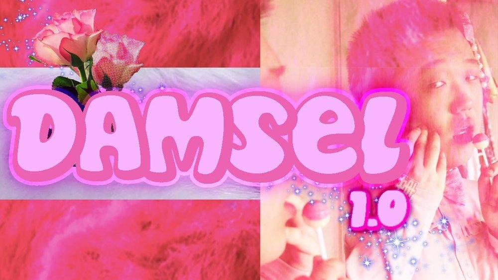 Damsel-Zine-11.5.17.jpg