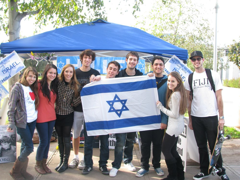IG Scholar_Israeli college students.jpg