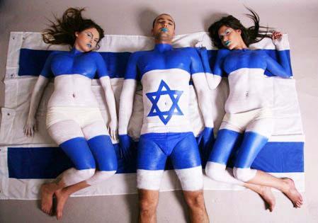 Gain a Deeper Understanding of Modern Day Israel