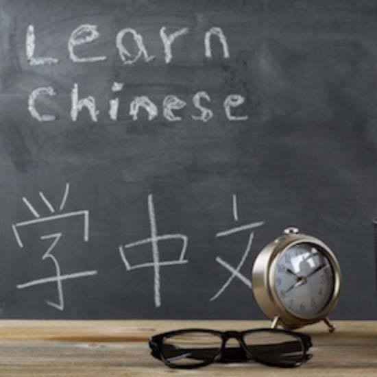 Mandarin 101: 5 Key Everyday Phrases in Mandarin  What if you landed in China and had to survive and communicate? What are some of the most spoken phrases in Mandarin- the standardized  language in China today? Here are 5 everyday phrases that are not only commonly spoken, but will also be useful when you travel to China.